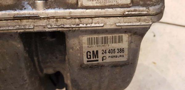 Opel Astra H, Signum, Vectra C szívósor