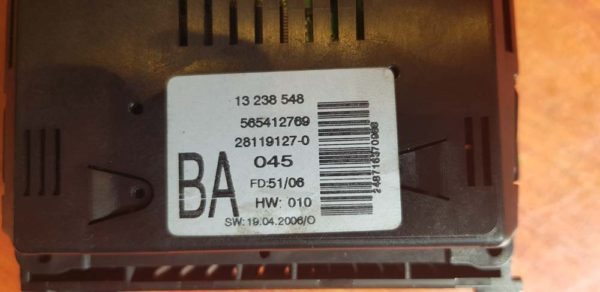 Opel Astra H, Zafira B multifunkciós központi kijelző
