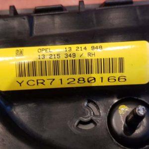 Opel Signum, Vectra C jobb ülés oldallégzsák