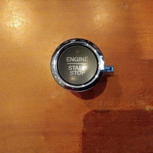Ford Mondeo V 2.0 Hybrid start / stop indító gomb