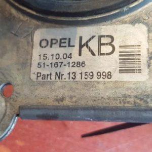 Opel Astra H, Zafira B váltótartó bak