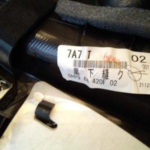 Mazda 6 kombi jobb első ajtókárpit