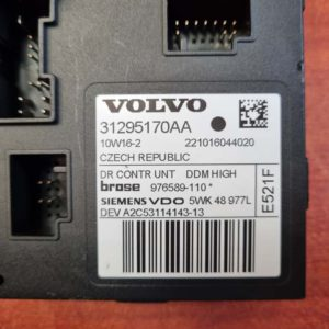 Volvo C30, S40, V50, C70 jobb első ablakemelő szerkezet motor