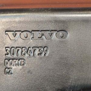 Volvo C30 csomagtér ajtózár